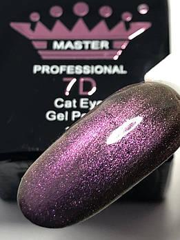 Master Professional Гель-лак 7D Cat 10мл  №3