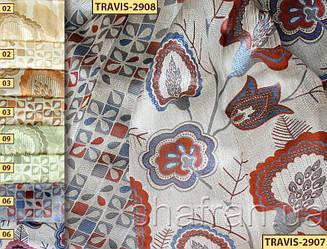 Тканина для штор Shani TRAVIS-2907 TRAVIS-2908