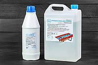🔥 Эпоксидная смола прозрачная для столешниц 3Д с отвердителем ТМ Просто и Легко, 1 кг