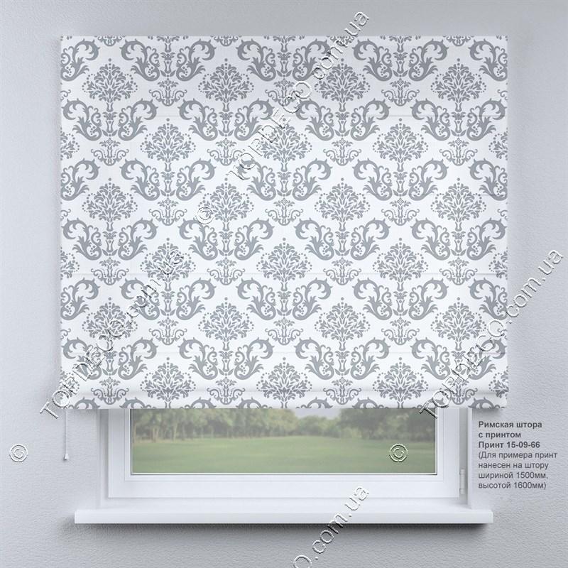 Римская фото штора Вензель серый. Бесплатная доставка. Инд.размер. Гарантия. Арт. 15-09-66
