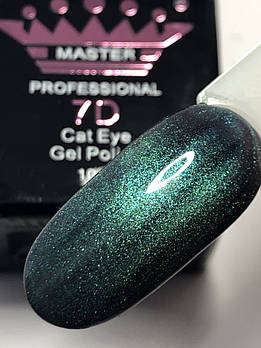 Master Professional Гель-лак 7D Cat 10мл  №6