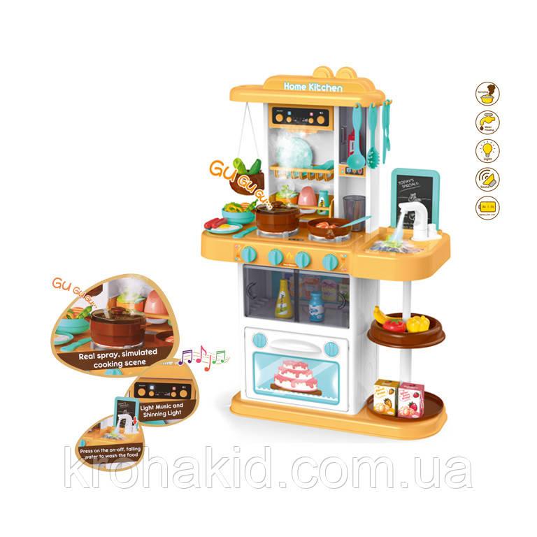Большая детская игровая кухня 889-151 на 40 предметов, С КРАНА ТЕЧЕТ  ВОДА, ПАР, ЗВУК, СВЕТ 72х51,5х23,5 см