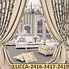 Ткань для штор Shani LUCCA-2416-2417-2419, фото 2