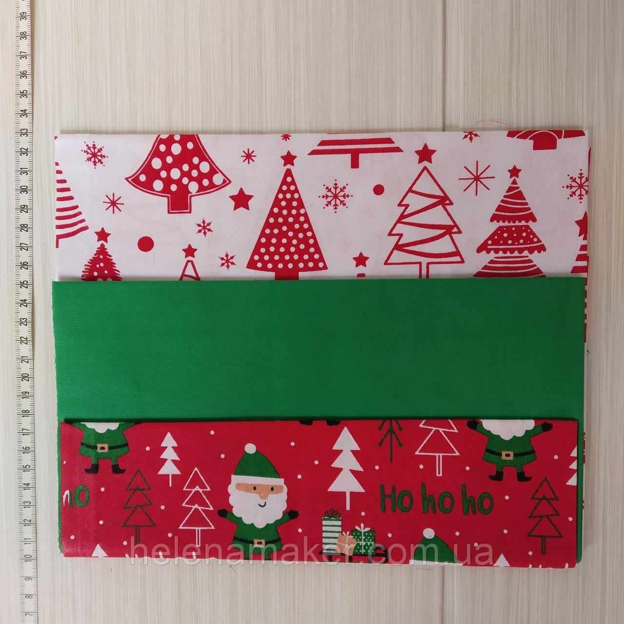 Набор новогодней ткани в красном и зеленом цвете Санта и Елочки. 3 отреза  50*50 см + ПОДАРОК-СЮРПРИЗ!!!