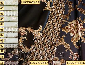 Тканина для штор Shani LUCCA-2416-2417-2419