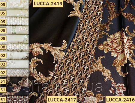 Ткань для штор Shani LUCCA-2416-2417-2419