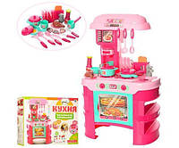 Детская игровая Кухня 008-908 розовая  (свет, звук - кофеварка, тостер, посудка, продукты) - 69-45,5-26 см