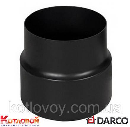 Редукция (переход) для дымохода из чёрной стали Darco, фото 2