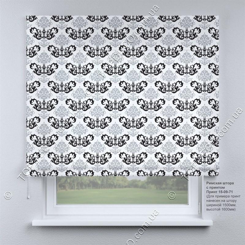 Римская фото штора Вензель черный. Бесплатная доставка. Инд.размер. Гарантия. Арт. 15-09-71