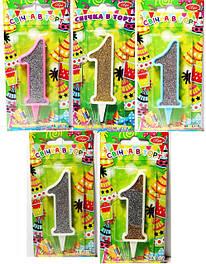 Свечи - цифры с окантовкой и блёстками (разные цвета)