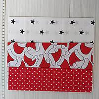 Набор новогодней ткани Шапочки Санты. 3 отреза  50*50 см + ПОДАРОК-СЮРПРИЗ!!!