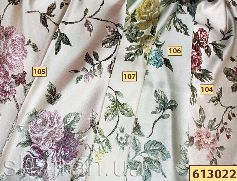 Ткань для штор Shani 613022