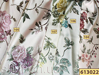 Тканина для штор Shani 613022