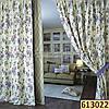 Ткань для штор Shani 613022, фото 2
