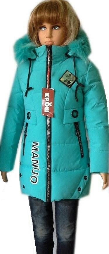 Зимняя куртка 2-6 лет
