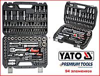 Качественный Набор инструментов Yato(Оригинал) 94 предмета