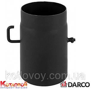 Шибер для дымохода из чёрной стали Darco