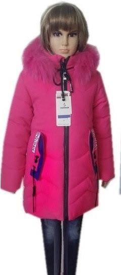 Пальто для девочек 128-152