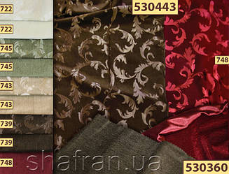 Тканини для штор Shani 530360-530443