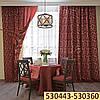 Ткани для штор Shani 530360-530443, фото 2