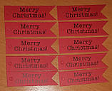 """Набір бирочек червоного кольору""""Merry Christmas"""" для прикраси подарунків - 10 шт, фото 4"""
