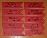 """Набор бирочек красного цвета""""Merry Christmas"""" для украшения подарков - 10 шт, фото 4"""