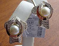 Серебряные серьги с золотой пластиной и жемчугом, фото 1