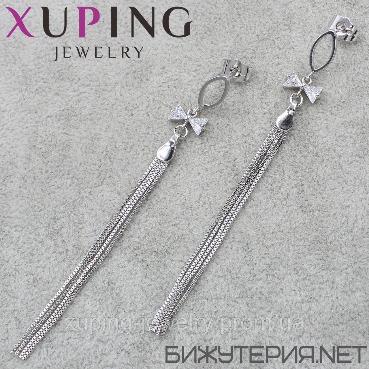 Серьги Xuping медицинское золото Silver - 1033898013