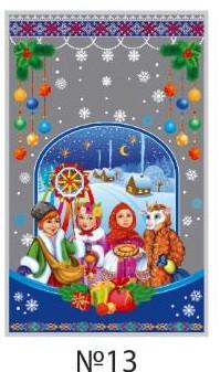 Пакет фольгированный новогодний 25*40см 100шт 13