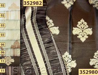 Тканини для штор Shani 352980-352982