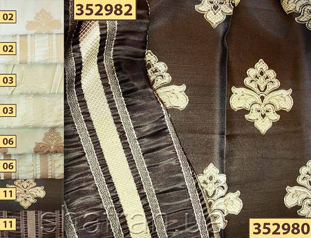 Ткани для штор Shani 352980-352982