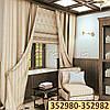 Ткани для штор Shani 352980-352982, фото 2