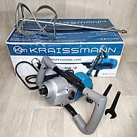 Строительный миксер Kraissmann 1850 RW 2P2х скоростной, плавный пуск,, фото 1