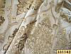 Ткань для штор Shani 331143