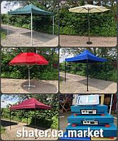 Палатка шатер для торговли 2х2, 3х3, 3х4,5, 3х6м. Печать на шатрах.