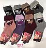 Жіночі вовняні шкарпетки ТМ Корона оптом