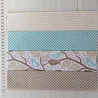 Набор ткани для рукоделия в бежевых и бирюзовых тонах 4 отреза 50*50 см