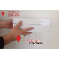 Коробка картонная 285 х 195 х 100 мм, самосборная
