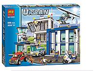 """Конструктор Bela 10424 (аналог Lego City 60047) """"Полицейский участок"""" Urban 890 дет"""