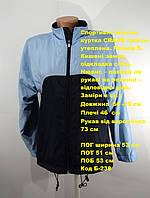 Спортивная женская куртка CRANE Размер S