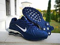 Универсальные мужские кроссовки Nike Air Shox OZ TPU Deep Blue White реплика