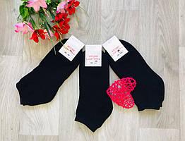 Носки женские зимние махровые укороченные Житомир ТМ LOMANI размер 36-40 чёрные
