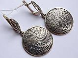 Новинка! Серебряные винтажные серьги, фото 3