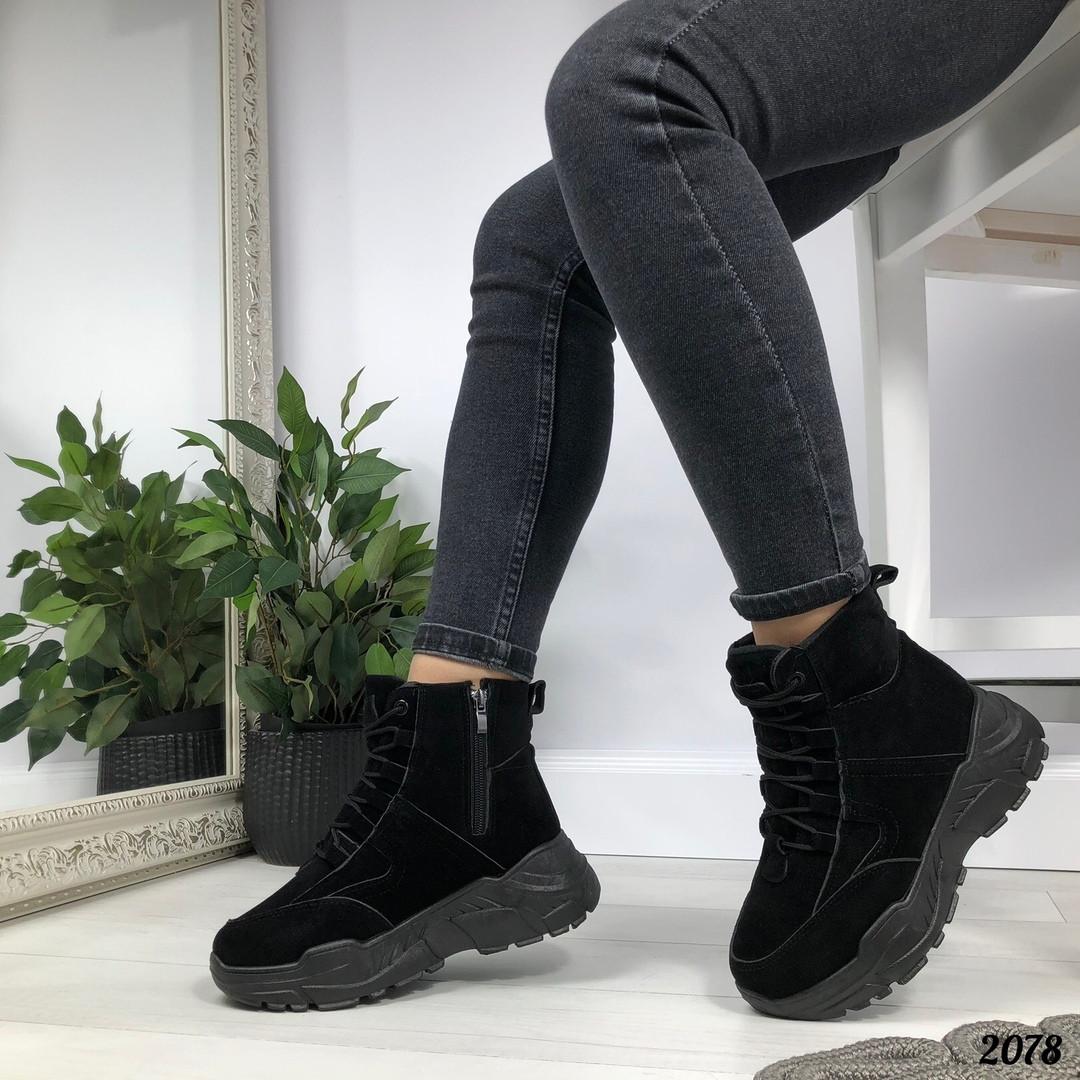 Зимние черные ботинки замша