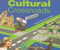 Cultural Crossroads 1 Audio CD