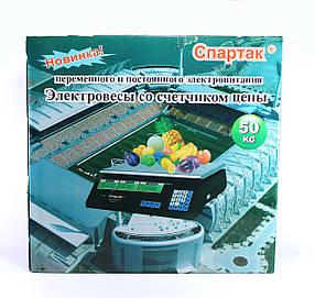 Весы спатрак ACS 50KG (5),Торговые электронные весы Спартак до 50 кг