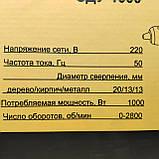 Дрель ударная Элпром ЭДУ-1000 Вт, фото 10