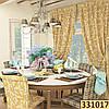 Ткани для штор Shani 331017, фото 2