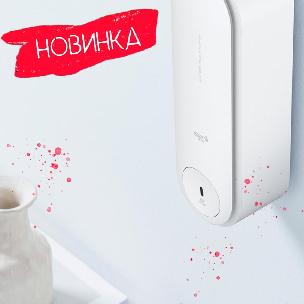 Освіжувач повітря | Освежитель воздуха Xiaomi Deerma DEM-PX830