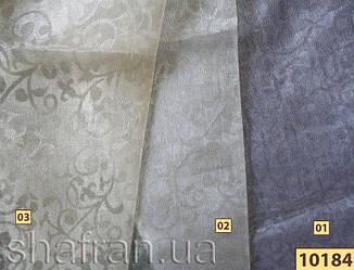 Тканина для тюлю Shani 10184